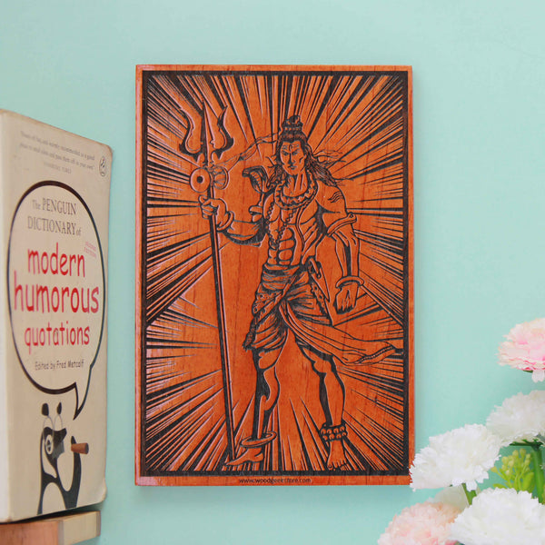 Engraved Woodart -Unique Wooden poster - Lord Shiva Poster - Hanging Poater Frame - Woodgeek - Woodgeekstore