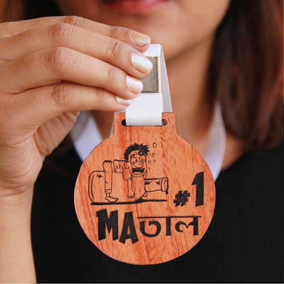 #1 Matal Wooden Medal. This Wooden Medal Comes Engraved On Mahogany Wood or Birch Wood. These Funny Medals And Trophies Make The Best Gift Ideas for Friends