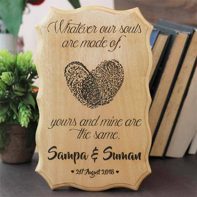 Whatever our souls are made of, his and mine are the same - Fingerprint Heart Wood Sign - Custom Wood Sign - Love Sign Engraved With Thumbprint and Name - Woodgeek Store