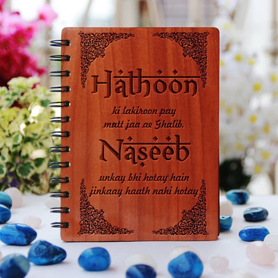 Hindi Notebooks & Journals - Haathon Ki Lakeeron Pay Mat Ja Ae Ghalib - Mirza Ghalib - Bamboo Wood Notebook