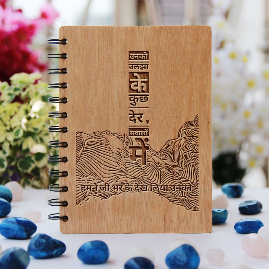 Notebook - Humne Jee Bhar Ke Dekh Liya Unko - Bamboo Wood Notebook