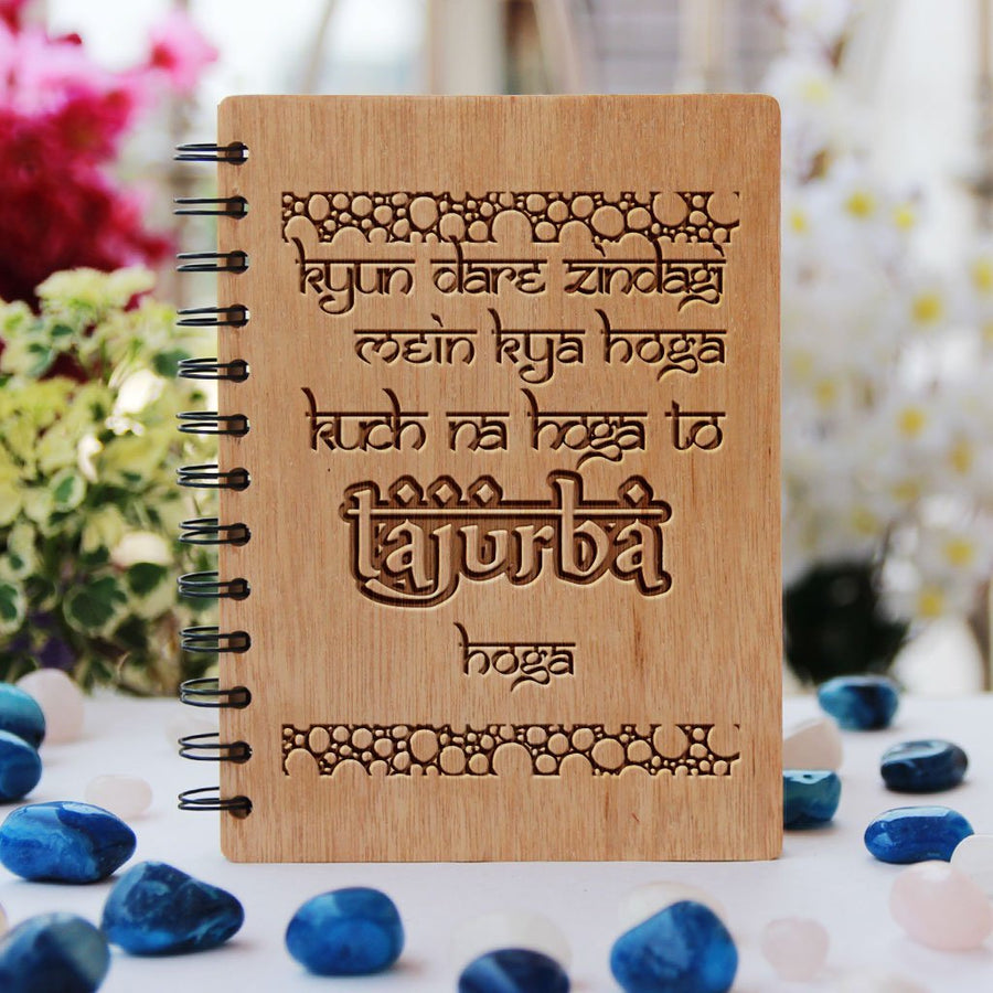 Kyun dare zindagi me - bamboo wood notebook- woodgeekstore