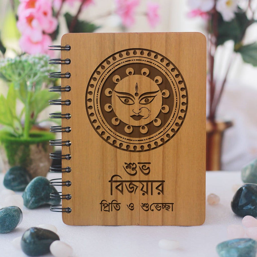 A Personalized Notebook Wishing Loved Ones Shubho Bijoya. Durga Puja Gifts For Business Clients, Friends & Family.