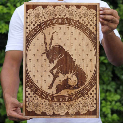 Capricorn The Goat Fish Carved Wooden Poster by Woodgeek Store - Zodiac Sign Wooden Artwork - Buy Wood Wall Art Decor Online