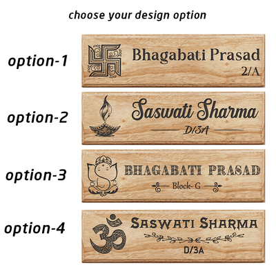 Wooden Name Plate. Home Name Plate Designs: Ganesh name plate, Om name plate, Swastik name plate, Diya name plate