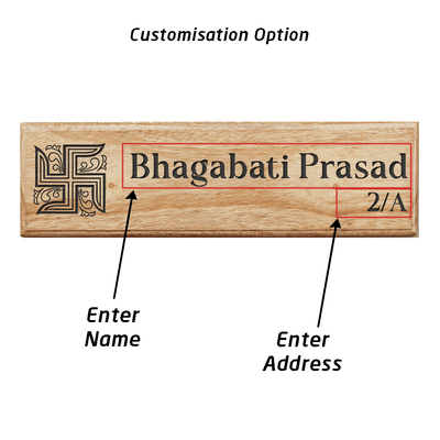 Auspicious Home Name Plate - Personalized Wooden Nameplate