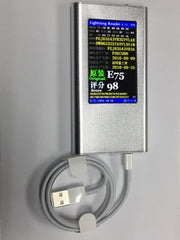 Lightningケーブルチェッカー MCUSKY YG-616|Lightning cable checker MCUSKY YG-616