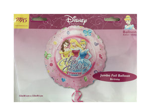"Disney Princesses Happy Birthday Jewels Pink Party Balloon  - Belle Aurora Cinderella - 18"" or Jumbo 32"""