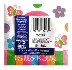 Hello Kitty Flowers & Butterflies Small Beverage Party Napkins 16 CT