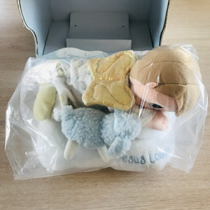 Vintage Precious Moments Plush Angel Baby Boy Doll & Lamb On a Cloud Musical Crib Toy 'Jesus Loves Me'