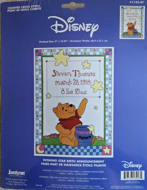 "Winnie The Pooh 'Wishing Star' Counted Cross Stitch Keepsake Baby Birth Announcement Kit 11"" x 14"""