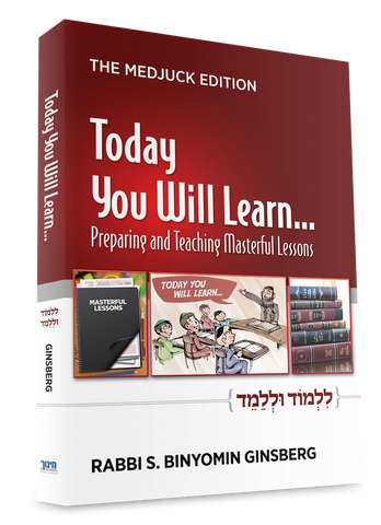 Today You Will Learn: Preparing and Teaching Masterful Lessons