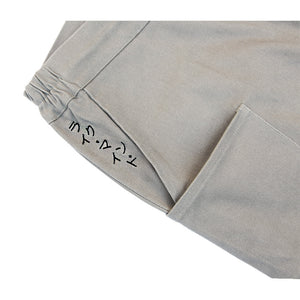 Like Mind New York Kana Pant 2.0 Khaki Detail