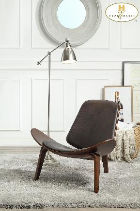 1292 - Mid Century Modern Accent Chair Collection