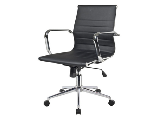 Office chair - use the discount and save $