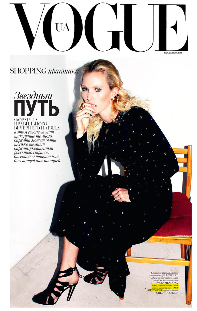 HoT Press: Vogue Ukraine