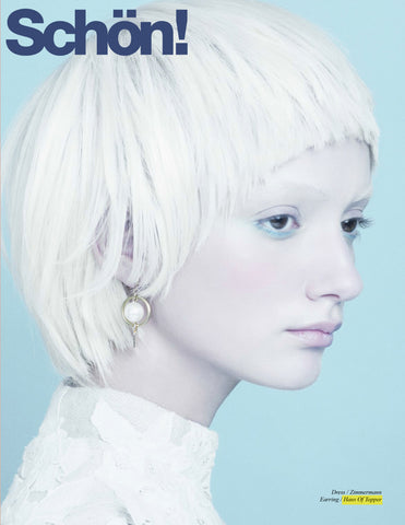 Schon magazine pearl earring