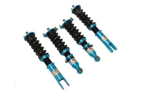 90-96 Nissan 300ZX Megan Racing Coilovers- EZII