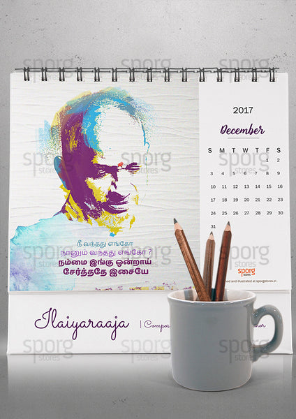 ilaiyaraaja illustrated calendar 2017