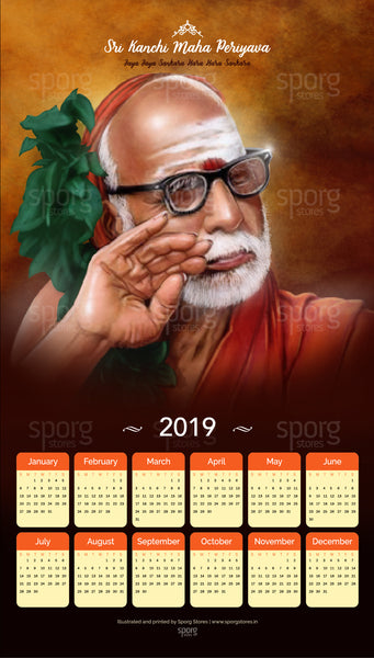 Kanchi maha periyava single sheet monthly calendar buy online from sporgstores.in