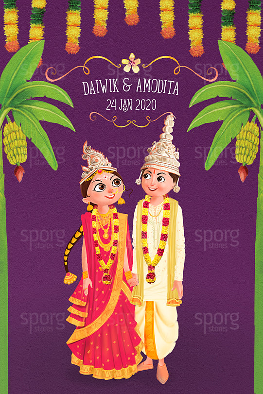 illustrated bengali wedding invitation