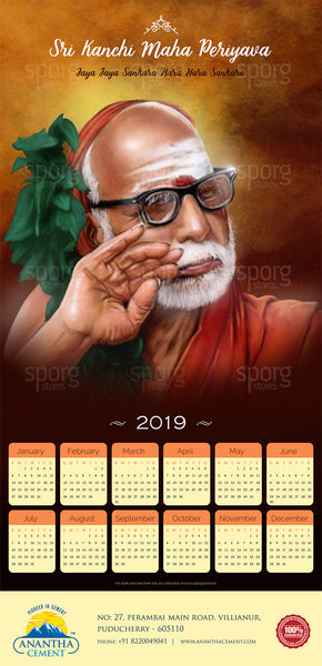 Periyava Yearly Calendar buy online from sporgstores.in