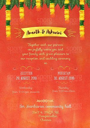 Ready to print illustrated wedding invitation design for Tamil Iyengar Brahmin weddings.
