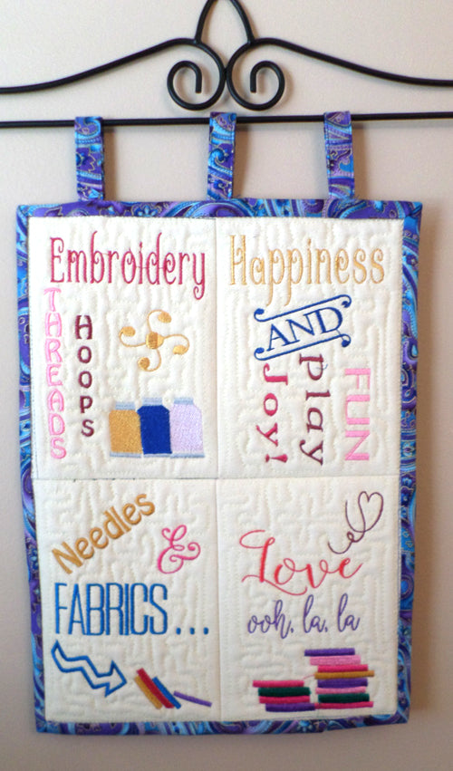 EMBROIDERY FUN WORD ART WALL HANGING - DIGITAL DOWNLOAD