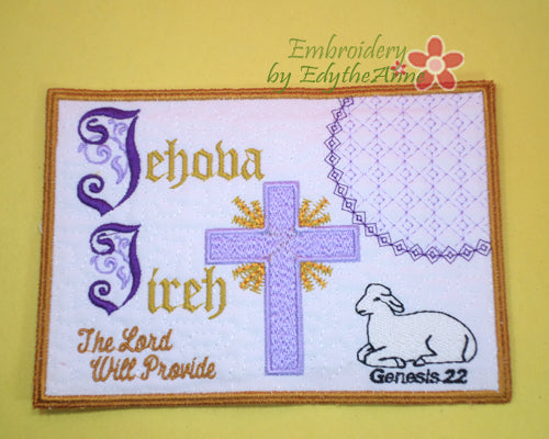JEHOVAH JIREH The Lord Will Provide Embroidered Mug Mat/Mug Rug - INSTANT DOWNLOAD - Embroidery by EdytheAnne - 1