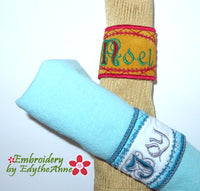 CHRISTMAS NAPKIN RING SET In The Hoop Machine Embroidery Design
