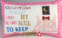 "Accent Pillow  ""NOW I LAY ME DOWN TO SLEEP""  Machine Embroidery Design"