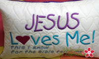 JESUS LOVES ME....This I Know.... In TheHoop Child's Pillow  - INSTANT DOWNLOAD - Embroidery by EdytheAnne - 3