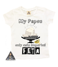 « MY PAPOU ONLY EATS IMPORTED FETA » KID'S TEE