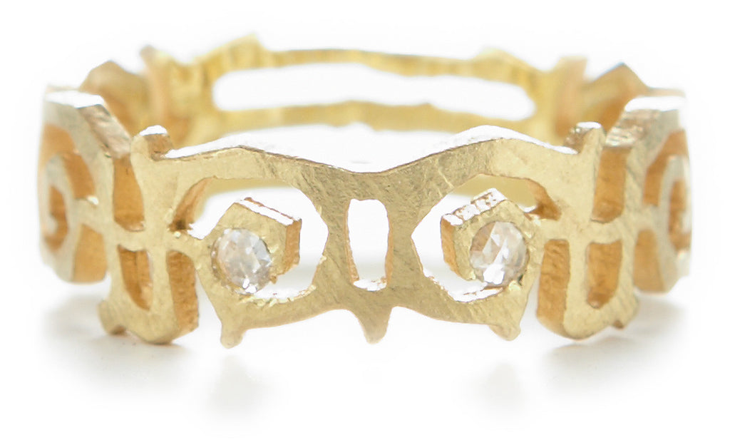 Relic Arabic Wide Diamond Band