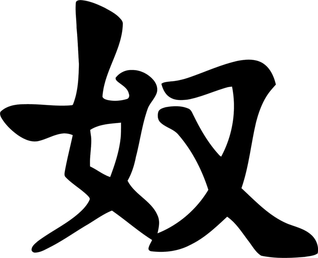 Kanji Slave Vinyl Car Window Laptop Decal Sticker