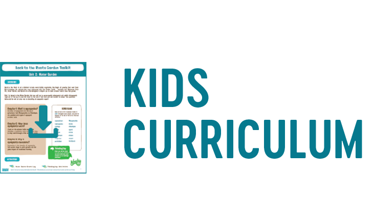 Kid's Curriculum