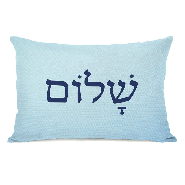 Shalom Hebrew Throw Pillow by OBC