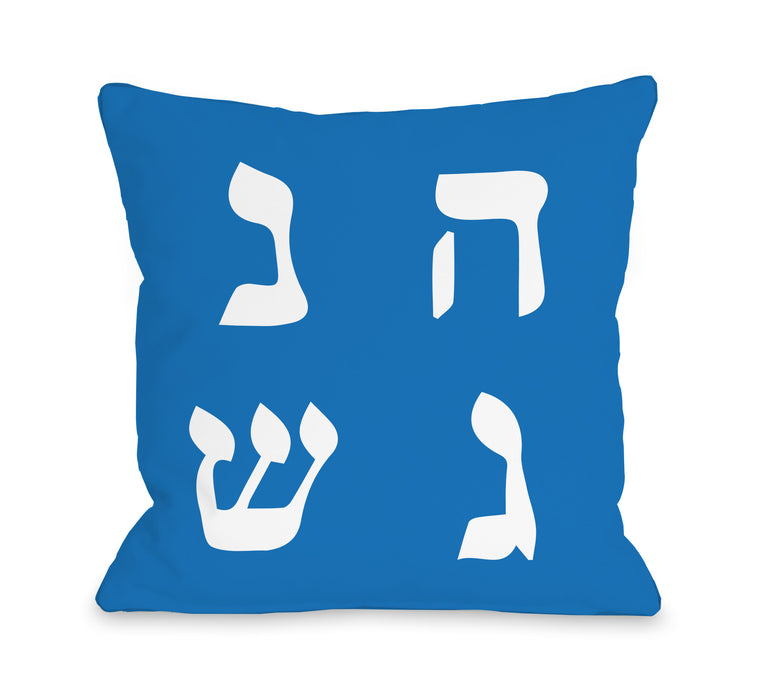 Bold Dreidel Symbols Throw Pillow by OBC