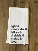 Hanukkah Words - Black Tea Towel by OBC