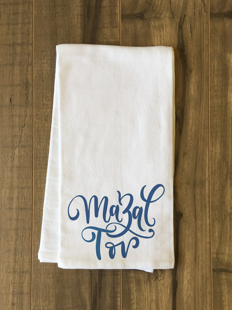 Mazal Tov - Blue Tea Towel by OBC
