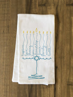 Menorah Words - Multi Tea Towel by OBC