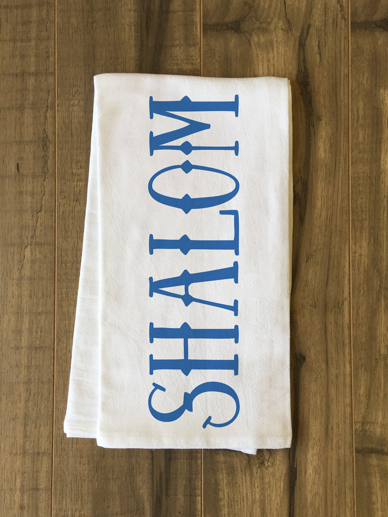 Shalom Fancy Kitchen Towel by OBC