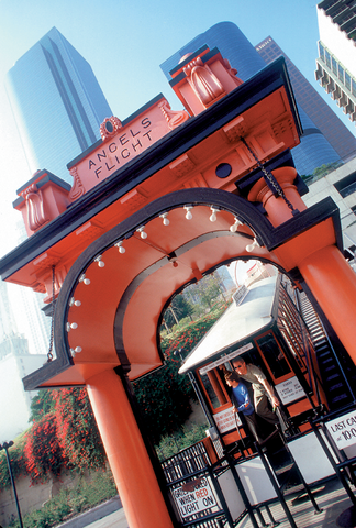 Donate To Angels Flight<sup>®</sup>