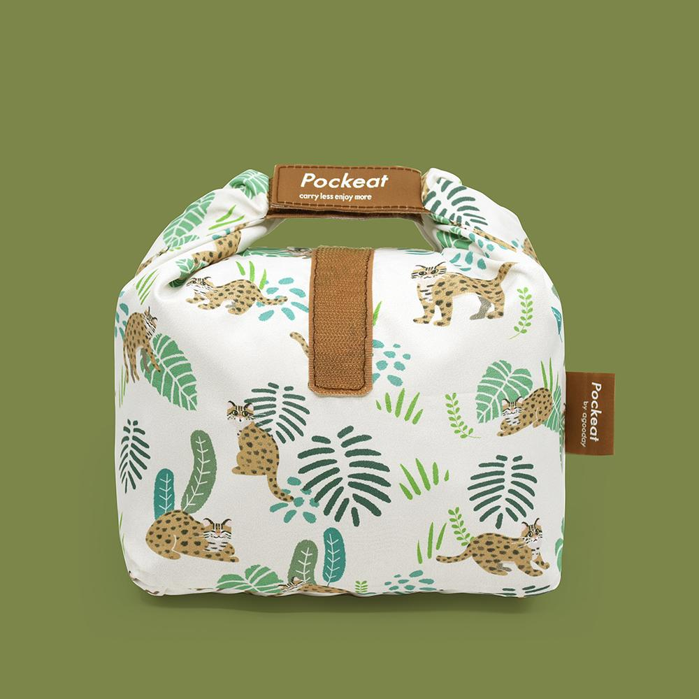 Pockeat Food Bag | Leopard cats 惜惜石虎