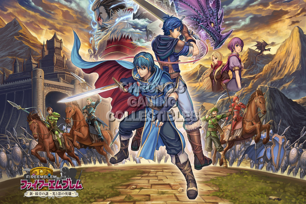 CGC Huge Poster - Fire Emblem Mystery of the Emblem 2 SNES Super Famicon - FEM011