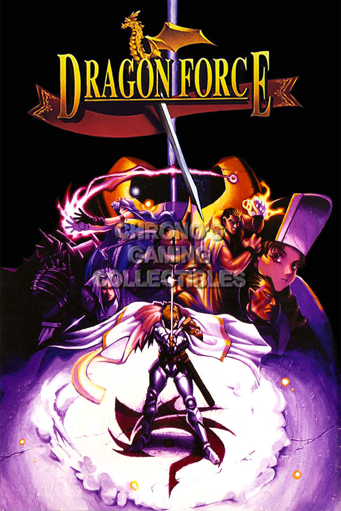CGC Huge Poster - Dragon Force Sega Saturn - SST005