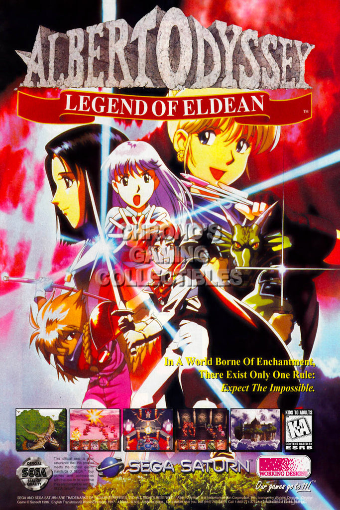 CGC Huge Poster - Albert Odssey Legend of Eldean Sega Saturn - SST001