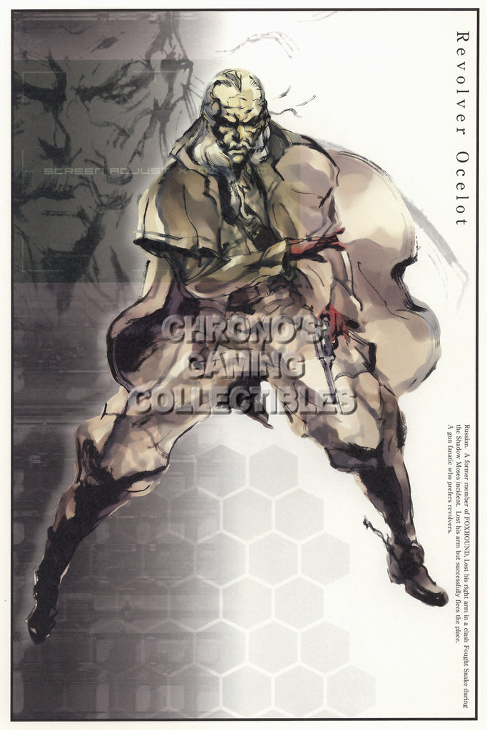 CGC Huge Poster - Metal Gear Solid 2 PS2 PS3 - Revolver Ocelot - MGS209