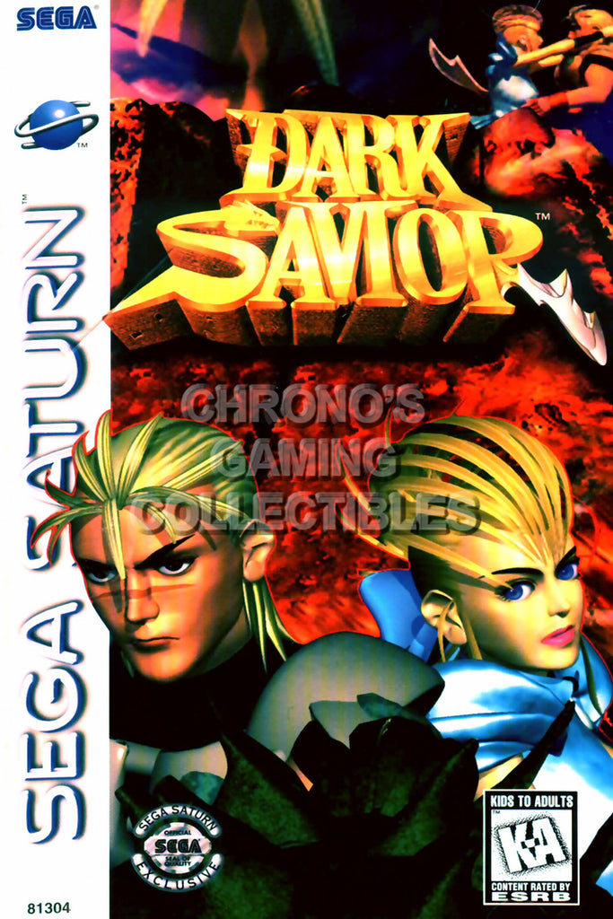 CGC Huge Poster - Dark Savior BOX ART - Sega Saturn  - SAT020