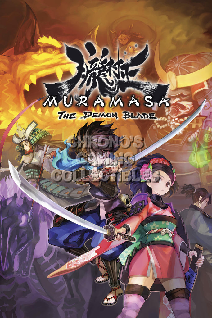 CGC Huge Poster - Muramasa The Demon Blade Nintendo Wii U Playstation Vita - MUR017